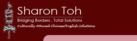 Sharon Toh - Bridging Borders, Total Solutions - Culturally Attuned Chinese/English Solutions